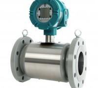 Transus Ultrasonic Gas UIM-3/3F Series Flow Meter
