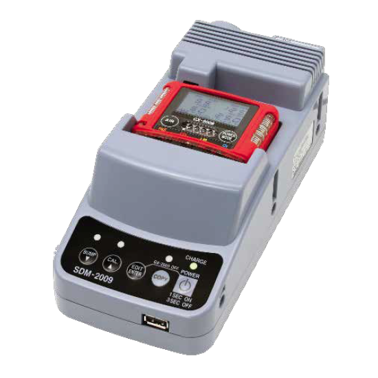 RKI SDM-2009 Docking and Calibration Station